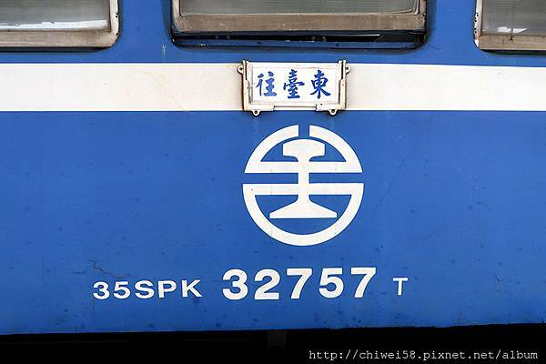 鐵路環島42.JPG