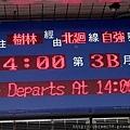 鐵路環島45.JPG