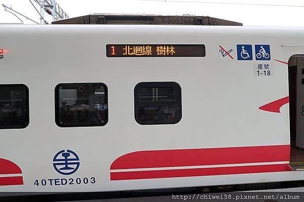 鐵路環島49.JPG