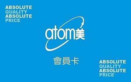 艾多美Atomy會員卡.jpg