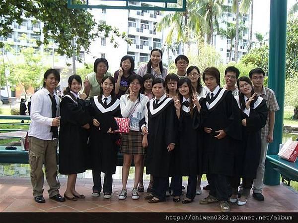 95級畢業典禮