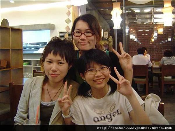 2005_0510 期中家聚