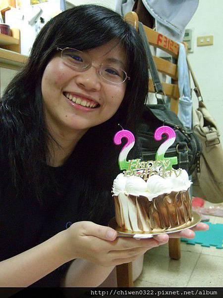 我的22歲生日蛋糕