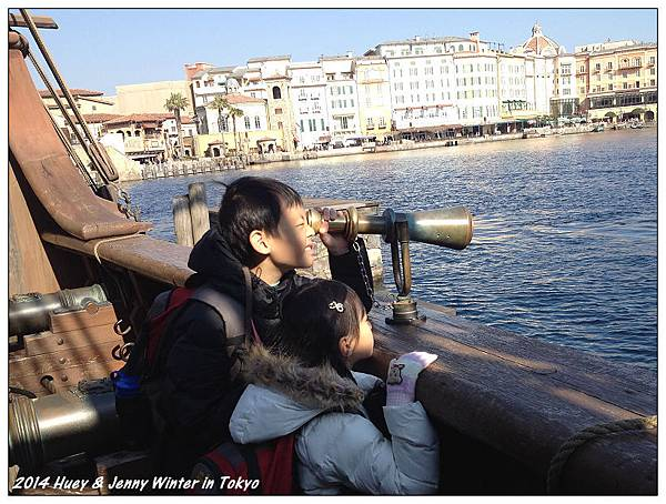 20140122_10 地中海港灣~要塞探險 216b