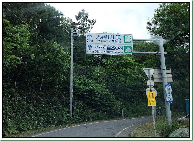 20140724_005 小樽自然之村露營場 506s