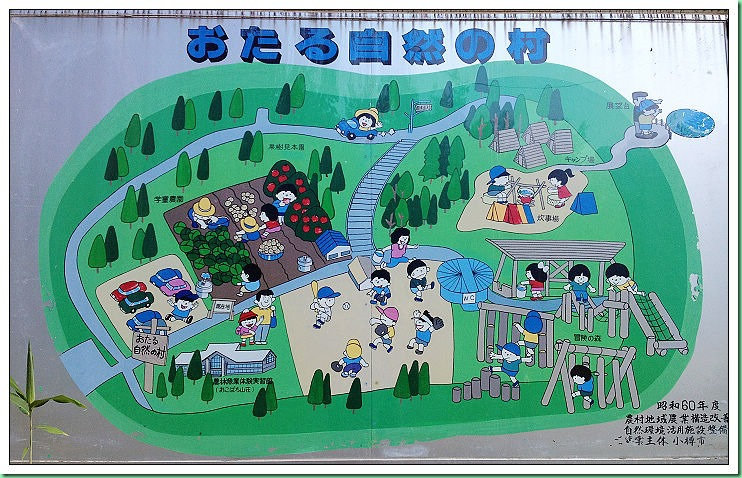 20140724_005 小樽自然之村露營場 510s