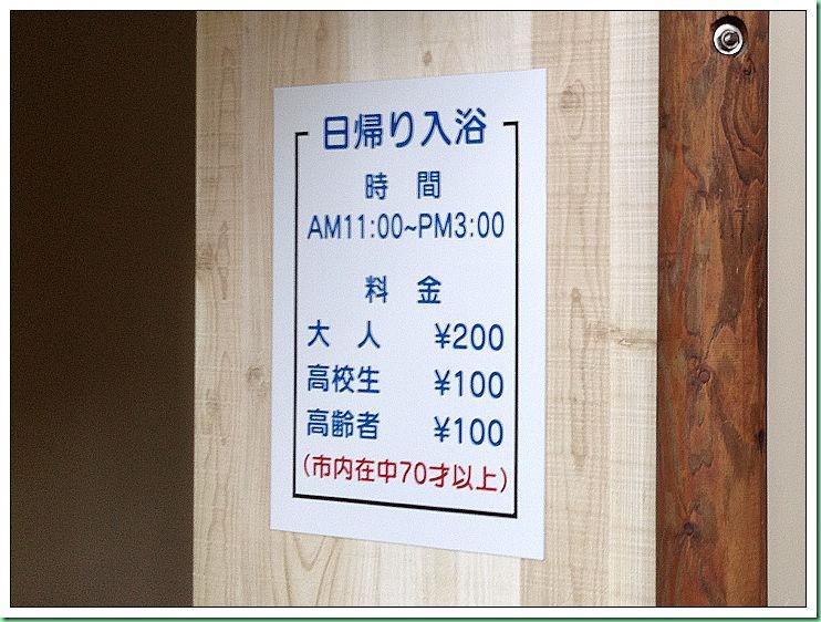 20140724_005 小樽自然之村露營場 511s