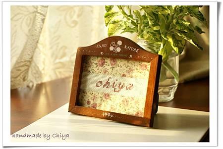 Chiya's 相框名牌01.JPG