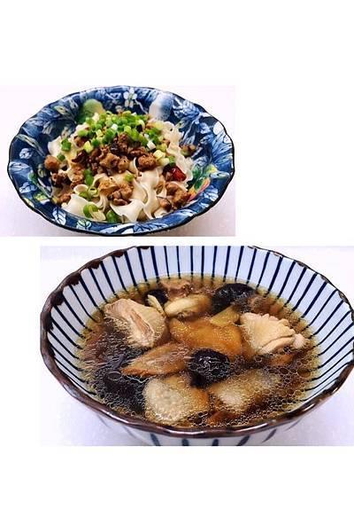 20181001-蔘片香菇雞湯+香菇肉燥拌麵