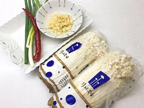 蒜蓉剁椒蒸金針菇-1