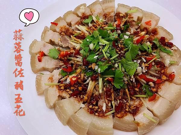 蒜蓉醬佐豬五花-1