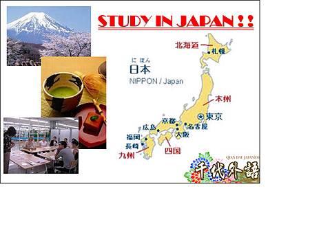 留學用圖.bmp