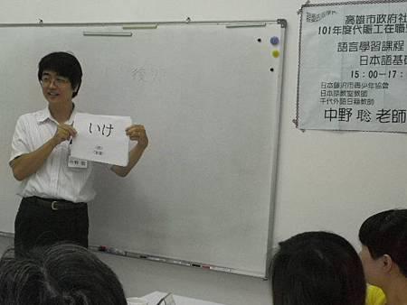 社會局課程2