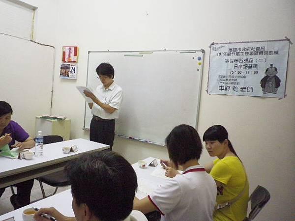 社會局課程1