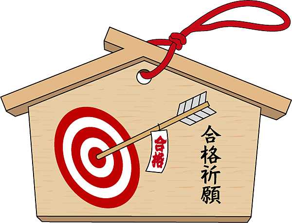 goukaku12