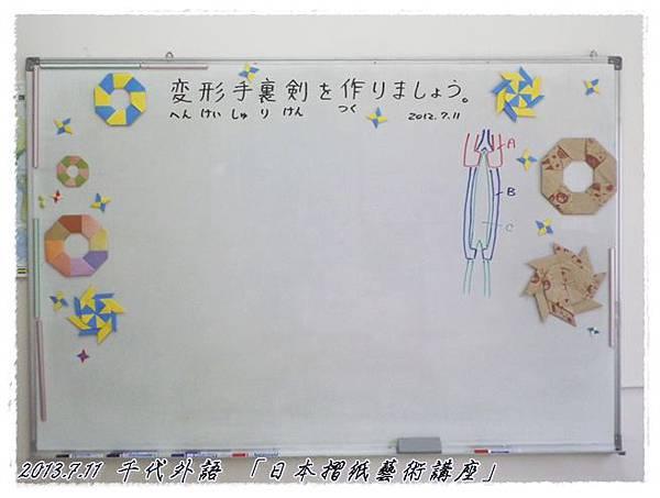 教室佈置.JPG