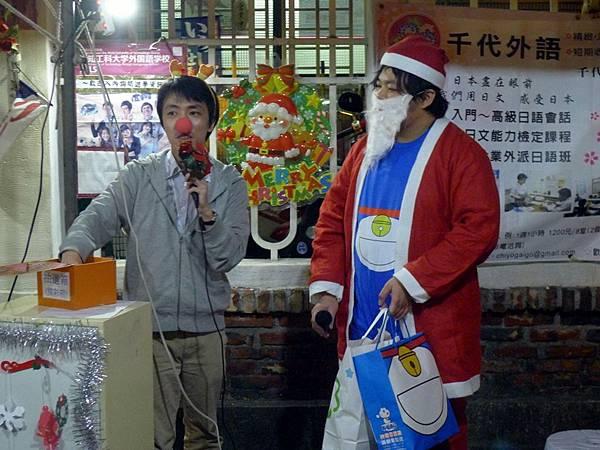 千代聖誕交流派對