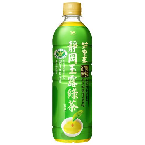 靜岡玉露綠茶2