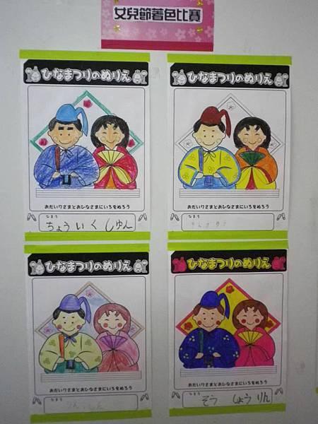 兒童日語班