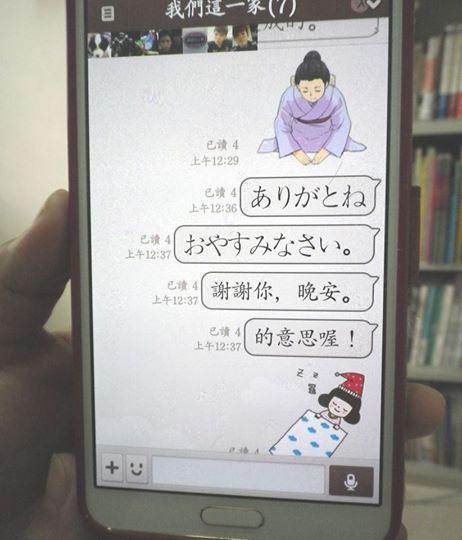 日語學習方法