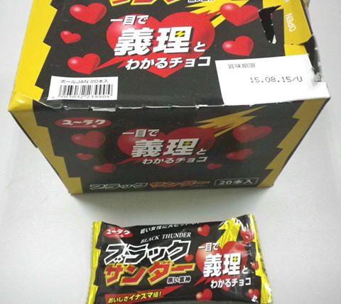 日本情人節巧克力