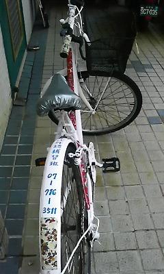 我們的腳踏車1