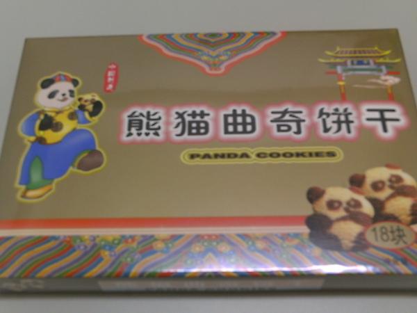 パンダクッキー.JPG