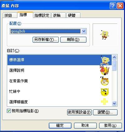 spongbob.jpg