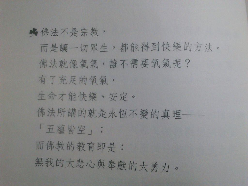 DSC_0916
