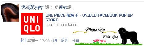 One Piece 003.jpg
