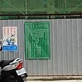 ipark附近發展-006.JPG