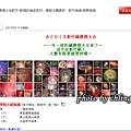 2013國慶-01.jpg
