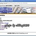 2013國慶-05
