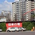 20130924竹北路拍-084.JPG