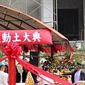 20131003國賓大悅開工-004.JPG