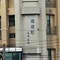20131008西區紀錄-071.JPG