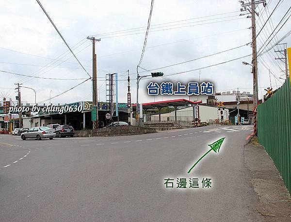 20131105遠得要命王國-031.JPG