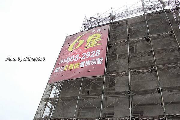 20131116遠雄購地-010.JPG