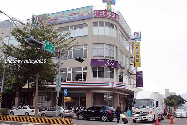 20131116遠雄購地-054.JPG