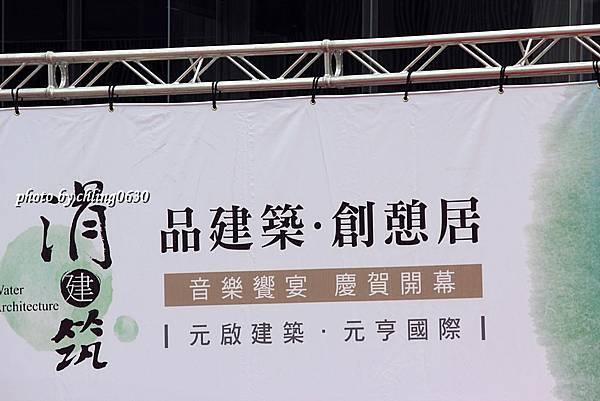 2013年竹北紀錄04-020.JPG