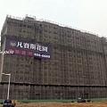 2013年竹北紀錄04-029.JPG