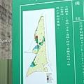 2013年竹北紀錄04-051.JPG