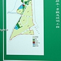 2013年竹北紀錄04-052.JPG