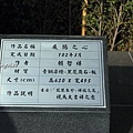 青川之上開箱-001.JPG