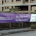 竹北近況20140115-010.JPG