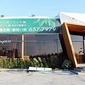 竹北近況20140115-074.JPG