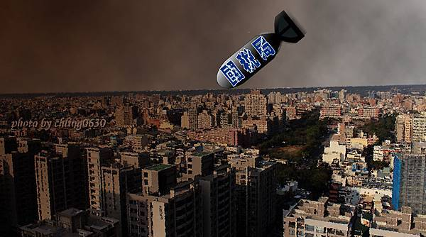 國稅局轟炸