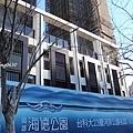 20140125竹北-069.JPG