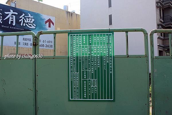 20140220竹北近況-002.JPG