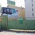 20140220竹北近況-003.JPG